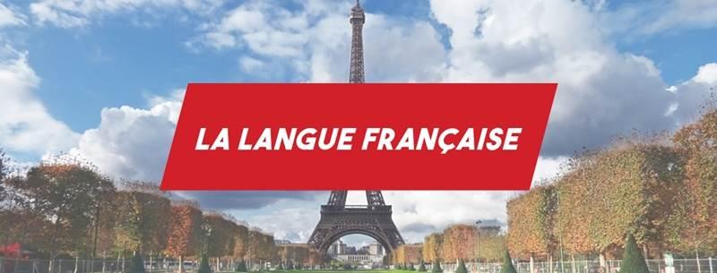 مزایای زبان فرانسه