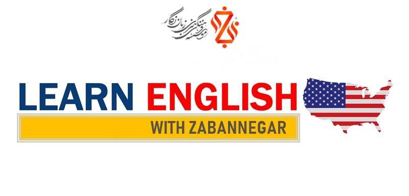 مزایای زبان انگلیسی