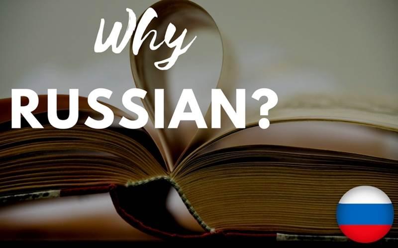 مزایای زبان روسی