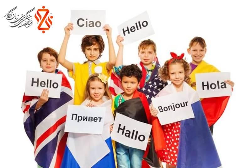 بهترین آموزشگاه زبان کودکان