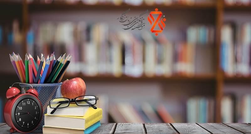 کلاس زبان خوب در مرکز تهران