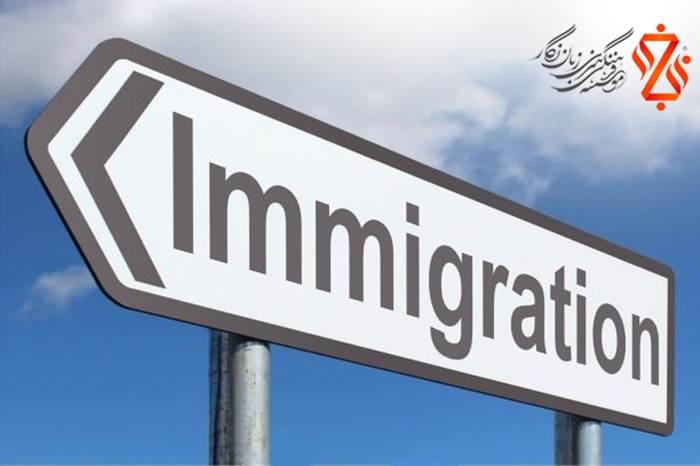 آموزش زبان انگلیسی مهاجرت