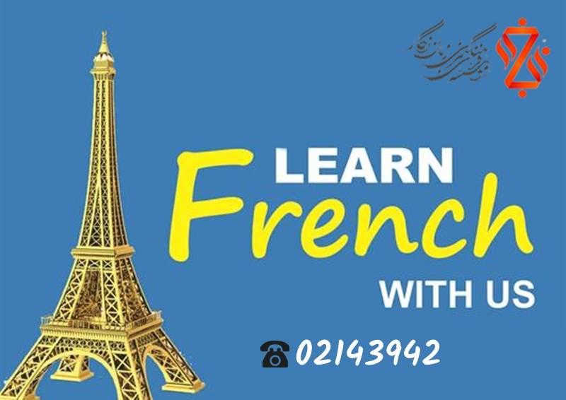 آموزشگاه فرانسه در انقلاب
