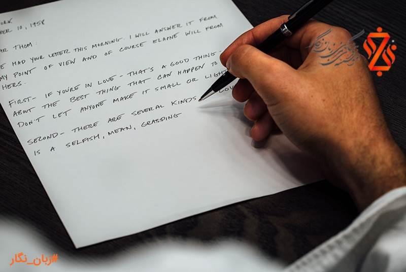 راهنمای نگارش نامه
