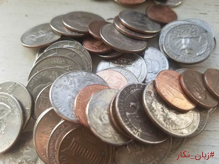 اصطلاحات انگلیسی با پول