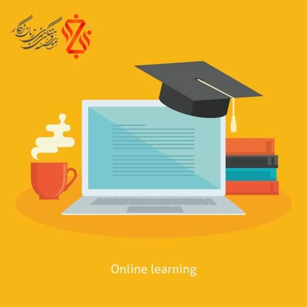 یادگیری آنلاین زبان انگلیسی