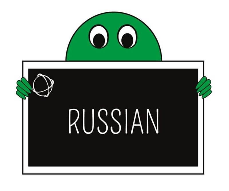 هزینه کلاس روسی