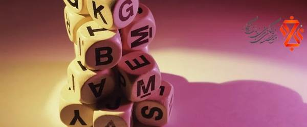 لغات عامیانه آمریکایی