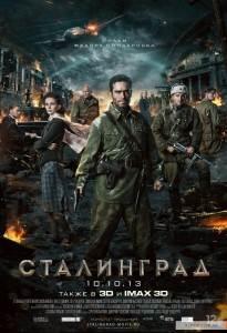 یادگیری روسی با فیلم
