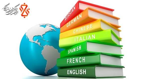 آموزشگاه زبان خوب