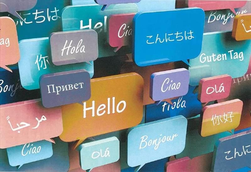 کلاس زبان