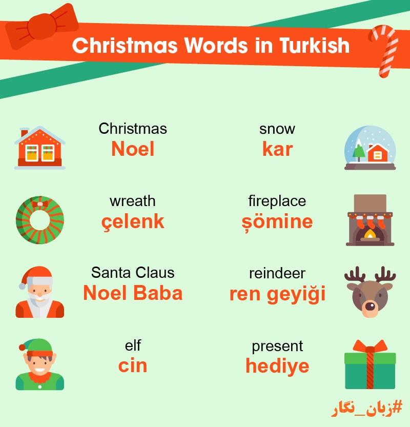 لغات ترکی استانبولی زمستان