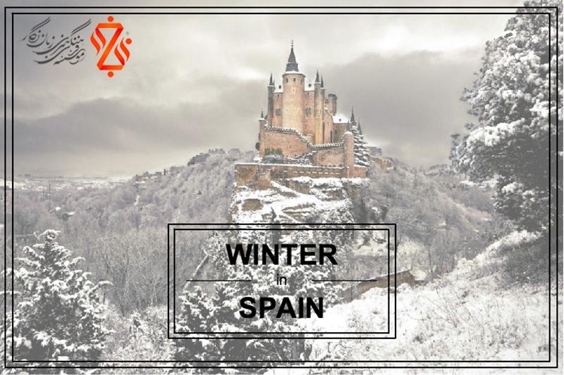 لغات اسپانیایی زمستان