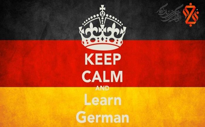 نکات یادگیری آلمانی