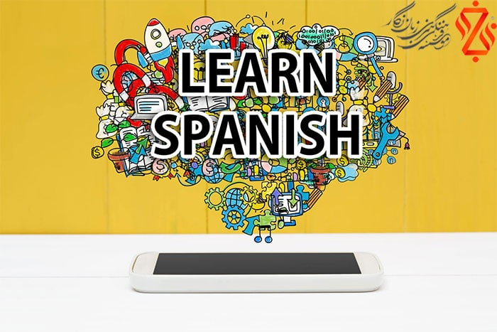 نکات یادگیری اسپانیایی