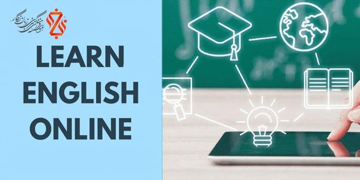 آموزش مجازی زبان