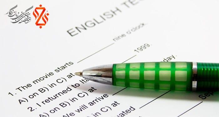 سوالات شفاهی آزمون تعیین سطح زبان