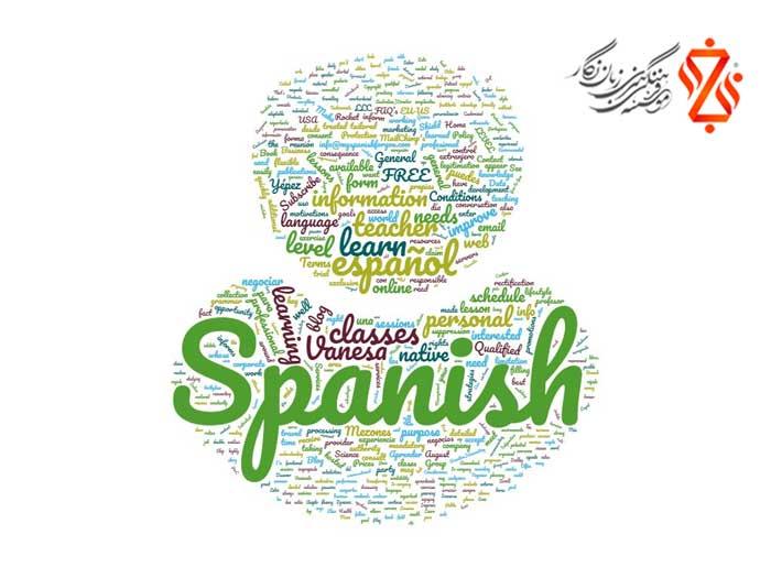 آموزش آنلاین اسپانیایی
