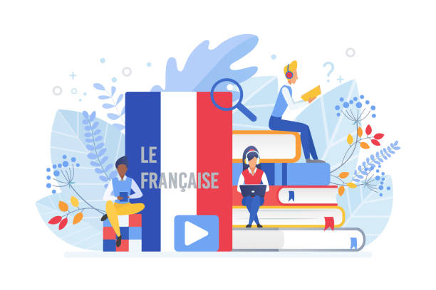 زبان فرانسه برای مهاجرت