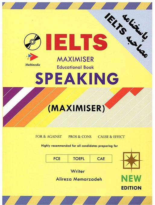 کتاب زبان Ielts Maximiser Speaking +CD