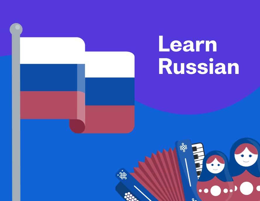 کاربرد زبان روسی
