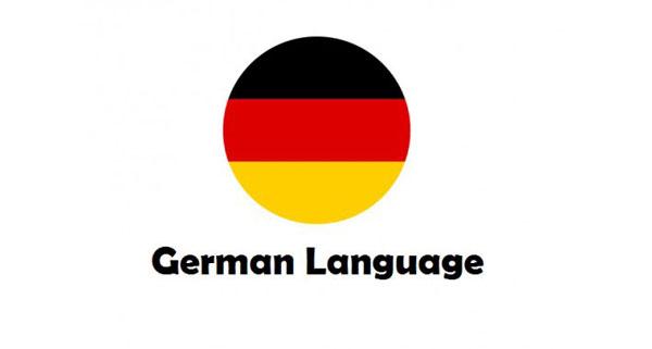 آشنایی با آلمانی