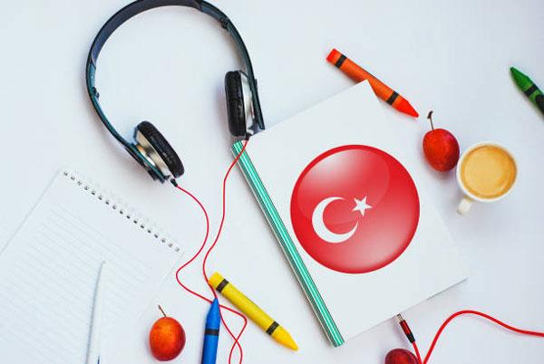 تربیت مدرس زبان ترکی