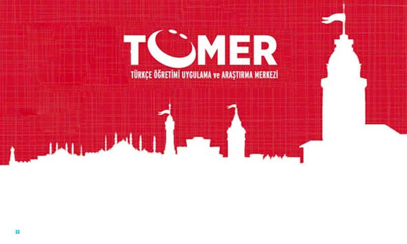 آزمون (تومر) Tomer