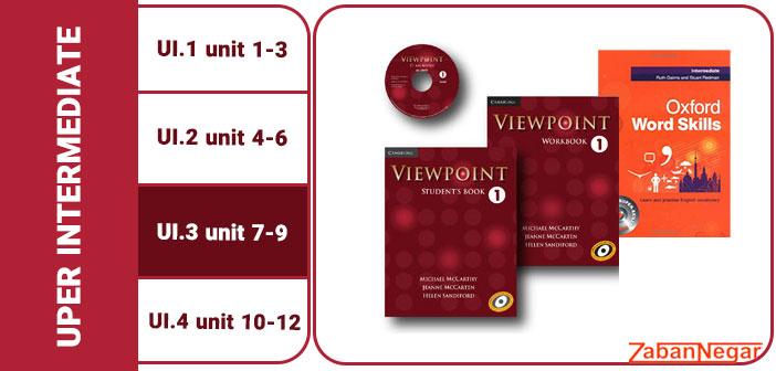 کلاس انگلیسی حضوری سطح UI.3 ترم 19