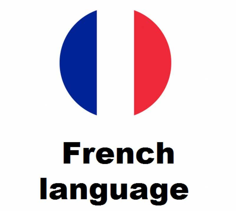 کلاس فرانسه آنلاین سطح B2 ترم 17