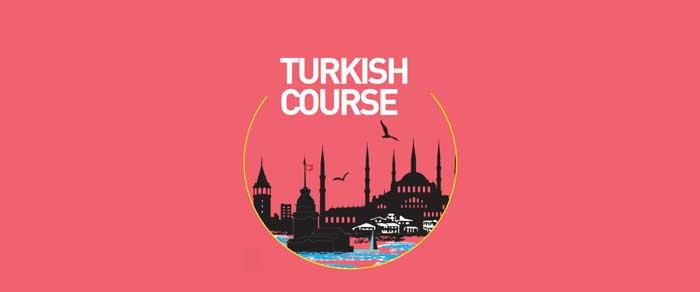دپارتمان زبان ترکی استانبولی آموزشگاه زبان نگار