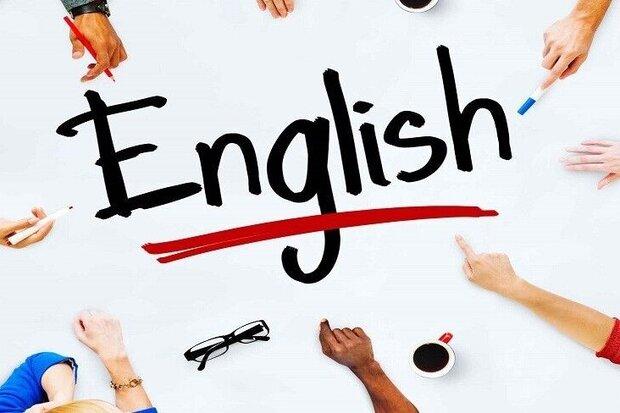 دپارتمان زبان انگلیسی